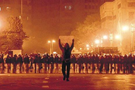 5. Yılında Arap Baharı